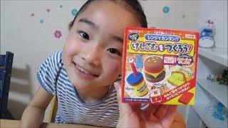 getlinkyoutube.com-レンジでカンタン!! けしごむをつくろう!かおりつき/Easy Microwave !! Let's make the eraser !
