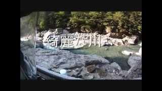 getlinkyoutube.com-洞川キャンプツーリング(紀伊半島) 2013 9月