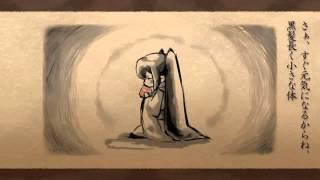 getlinkyoutube.com-【GUMI・Miku】(Vietsub) Unmei no ko (Đứa trẻ của số phận)