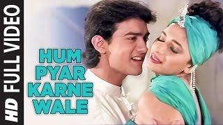 Hum Pyar Karne Wale - Full (HD) Video Song   Dil   Aamir Khan, Madhuri Dixit