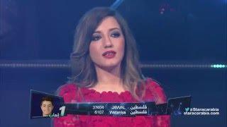 getlinkyoutube.com-اهاب امير - انا بنسحب - البرايم 12 من ستار اكاديمي 11