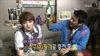 getlinkyoutube.com-Section TV, Yoo A-in #07, 유아인 20110619