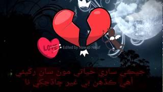 Mumtaz Molai Whatsapp Status Sindhi Song,