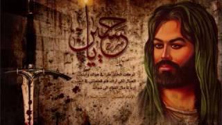 getlinkyoutube.com-احمد الساعدي قديم يا حسين يا شهيد
