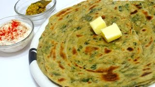 getlinkyoutube.com-Methi Laccha Paratha(wheat)-Healthy Lunch Box Recipe for Indian Kids-Methi Ajwain Lachcha Parantha