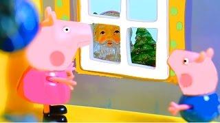 getlinkyoutube.com-Свинка Пеппа. Дед Мороз в гостях у Пеппы и Джорджа. Мультфильм для детей. Peppa Pig