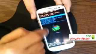 getlinkyoutube.com-كيفية عمل فورمات من الريكفري في جوال سامسونج جلاكسي