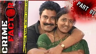 getlinkyoutube.com-Wife Illegal Affair Leads To Death Of Her Husband | Extramarital Affair | Crime Factor Part 01