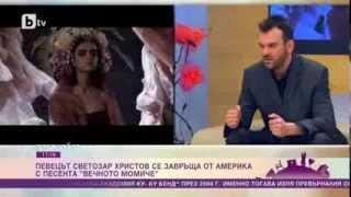 Svetozar Hristov Interview on BTV, February 2015