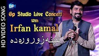 Irfan Kamal Pashto New Songs 2018 | Meena Zorawara Da - Gp Studio Live Concert