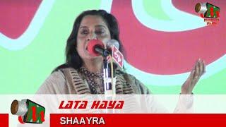 getlinkyoutube.com-Lata Haya, Aalami Mushaira, Mumbai, 06/02/2016, Con. ALEEM KHAN, Mushaira Media