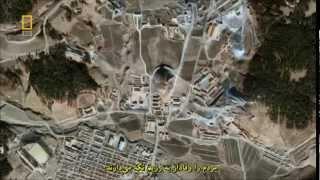 getlinkyoutube.com-مستند نشنال جئوگرافیک: در کره شمالی چه میگذرد (۲۰۰۶)