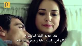 getlinkyoutube.com-Merhamet 27 Bolum - Narin ve Firat الرحمة مترجم