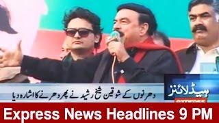 Express News Bulletin 9 PM - 8th January 2017