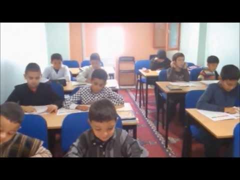 An-Nourania Pierrelatte - تعليم اللغة العربية  والتجويد العملي للقرآن الكريم