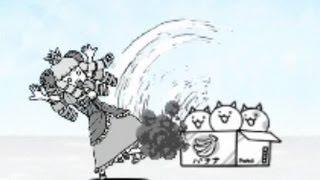 getlinkyoutube.com-★ にゃんこ大戦争★  第3章 ケリ姫ステージ 【激ムズ Ver】攻略!! Battle Cats