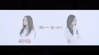 getlinkyoutube.com-AGA 江海迦 x Gin Lee 李幸倪 - 《獨一無二》MV
