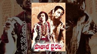 getlinkyoutube.com-Pathala Bhairavi Telugu Full Length Movie || NTR, K.Malathi