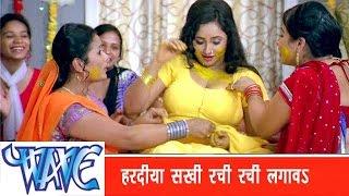 getlinkyoutube.com-हरदिया सखी रची रची लगावs Haradiya Sakhi Rachi - Bhojpuri Hot Songs - Prem Diwani