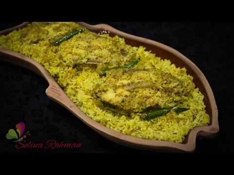 ইলিশ খিচুড়ি || বৈশাখী স্পেশাল || Hilsha Khichuri || Elish Khichuri || R# 142