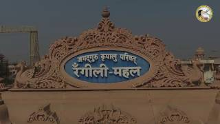 getlinkyoutube.com-JKP's 4-Day Charitable Program in Braj: Day 1 - Sadhu Bhoj, Barsana, 19th November 2016
