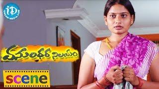 Vasundhara Nilayam Movie Scenes    Krishneswara Rao    Telugu width=