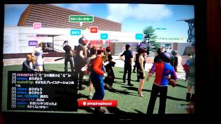 getlinkyoutube.com-PSホーム最後の瞬間 PShome Lastmoment