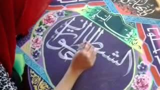 getlinkyoutube.com-Kaligrafi Islam dari jenis dekorasi