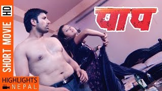 PAAP   Movie In 15 Minute   Sushma Karki   Aayush Rijal