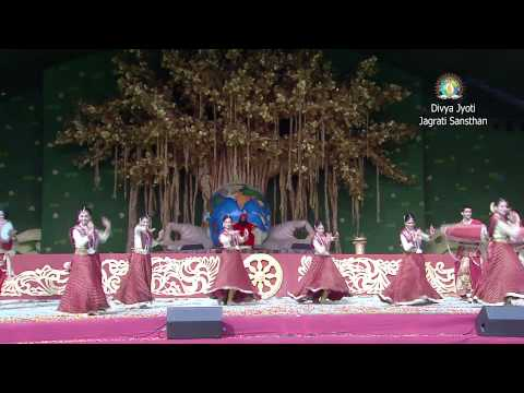 Ram Rajya Saakar Ho Uthe Dance @ DJJS | Shri Ashutosh Maharaj
