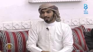 getlinkyoutube.com-جحدة راجح الحارثي لسعود فهد - اليوم3 | #زد_رصيدك3