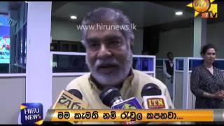 allegation from Former Minister Mervin silva