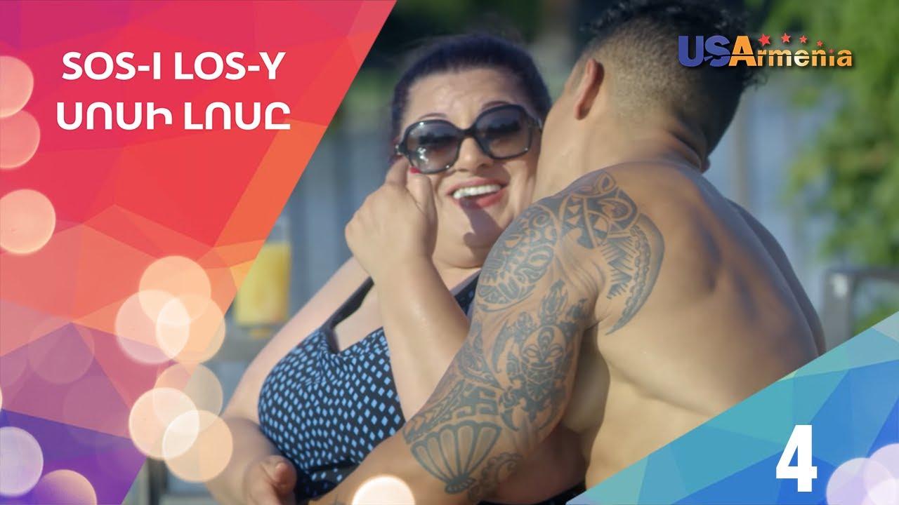 SOS i LOS y 2/Սոսի Լոսը 2-Episode 4