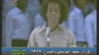 getlinkyoutube.com-وردي الصغير....الشعب حبيبي و شرياني