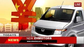 getlinkyoutube.com-중한자동차 - 구매정보 미니트럭/미니밴/푸트트럭/캠핑카