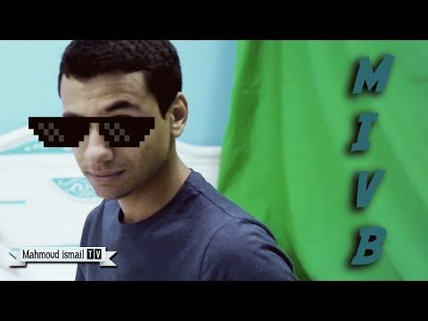 Mivb #19 - الهروب من كوكب الارض