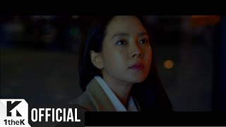 getlinkyoutube.com-[MV] GARY(개리) _ Lonely Night(또 하루) (feat. GAEKO(개코))