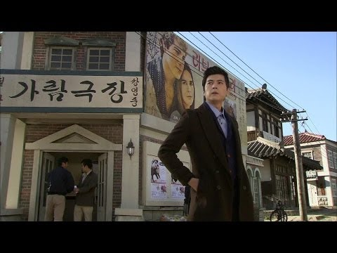 TV Novel: Eunhui | TV小说:恩熙 | TV 소설: 은희 - Ep.107 (2013.12.03)