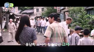 이번 주 뭘 볼까? 영화 '허삼관'