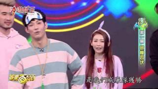 娛樂百分百2017.03.24(五)百分百遊戲王
