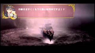 getlinkyoutube.com-【艦これ】艦隊これくしょん/リアル劇場【IL-2】(高画質・修正版)のナレーション付けてみた【読んでみた】