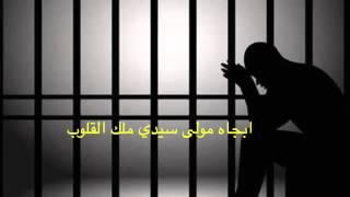 getlinkyoutube.com-شيلة محكوم عليه بلقصاص