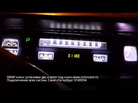 Тюнинг приборной панели ГАЗ 24 под ключ. Orioncars