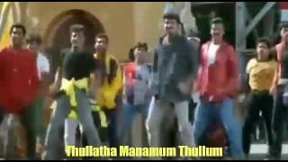 Thullatha manamum thullum | Whatsapp status