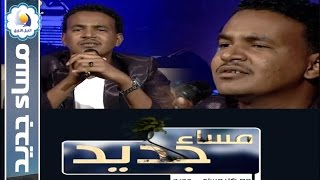 getlinkyoutube.com-الفنان صديق عمر - مساء جديد - قناة النيل الازرق