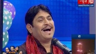 Hasya Kavi Sammelan marks new year eve on News24 with | SUNIL JOGI |