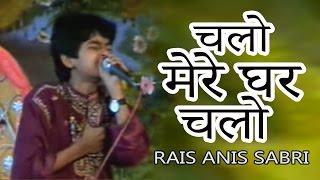 getlinkyoutube.com-Indian Qawwali Song   चलो मेरे घर चलो   Rais Anis Sabri   Nikhat Parveen   Bismillah