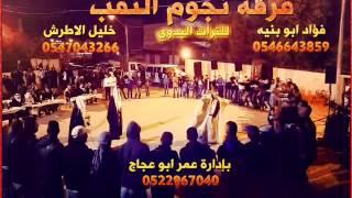 getlinkyoutube.com-دحيه فؤاد ابو بنيه وخليل الاطرش 1 دسك 2015