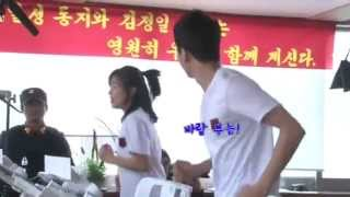 getlinkyoutube.com-Lee Seung Gi & Ha Ji Won- TK2H Official Making Drama BTS Video Part 3
