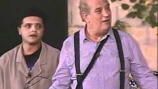 getlinkyoutube.com-مقطع جامد من مسرحيه حزمنى يا